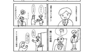 <あるある>シリーズ 第一弾↓↓