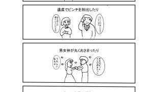 <あるある>シリーズ 第二弾!!