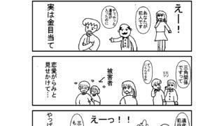 <あるある>シリーズ 第三弾!!