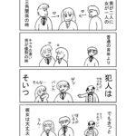 あるあるシリーズ第5弾!!