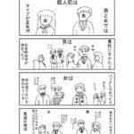 <あるある>シリーズ 第四弾!!!!